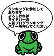f:id:sukoyakagamo:20180228195716j:plain