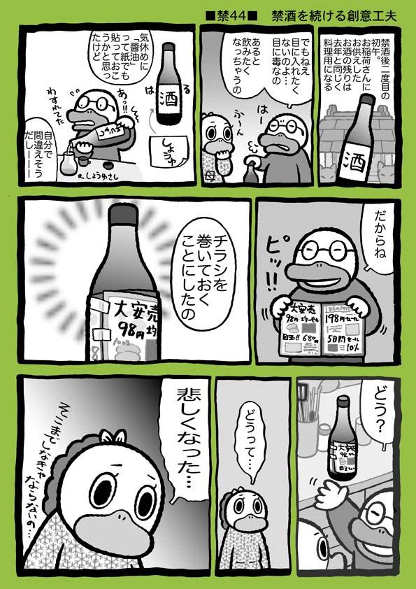 f:id:sukoyakagamo:20180316185550j:plain