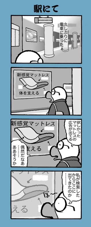 f:id:sukoyakagamo:20180320190214j:plain
