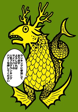 f:id:sukoyakagamo:20180320192624j:plain