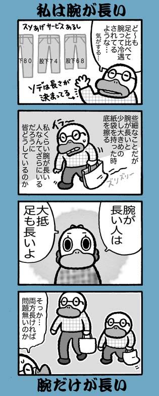 f:id:sukoyakagamo:20180408210947j:plain