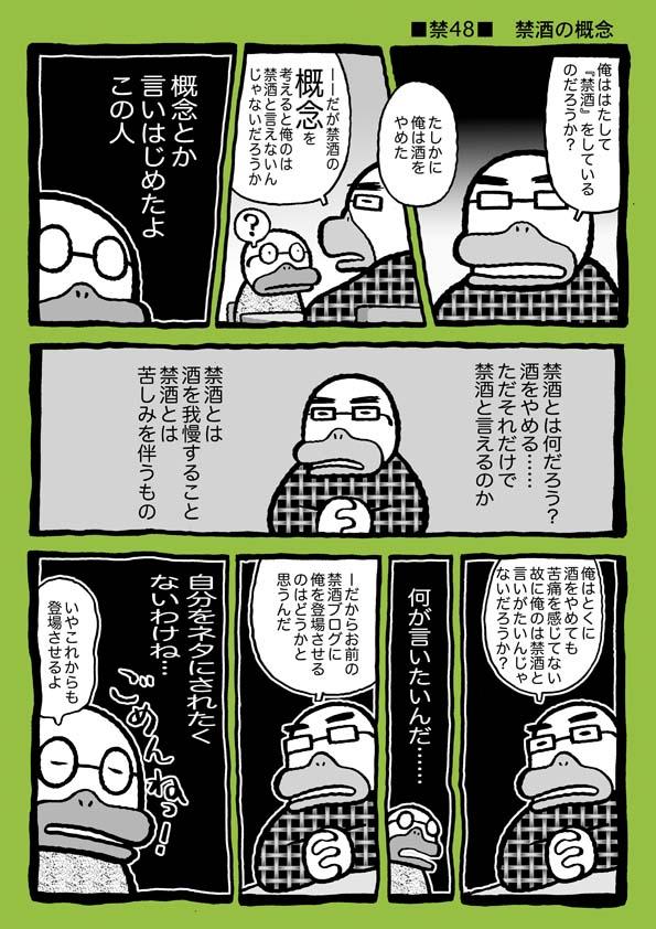 f:id:sukoyakagamo:20180416201302j:plain