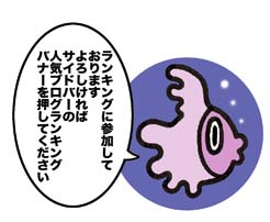f:id:sukoyakagamo:20180416203224j:plain