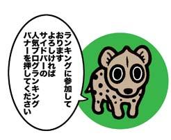 f:id:sukoyakagamo:20180420194605j:plain