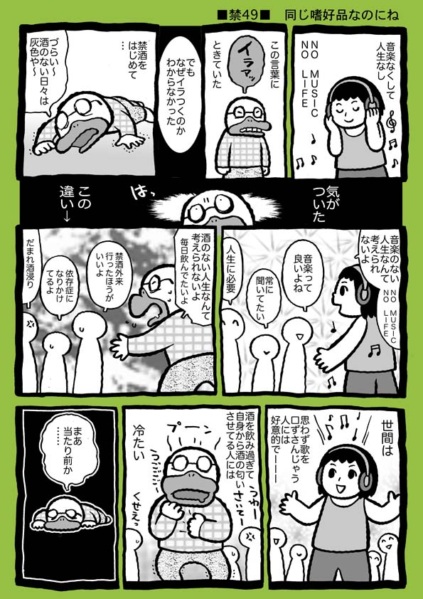 f:id:sukoyakagamo:20180424192702j:plain