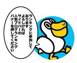 f:id:sukoyakagamo:20180424194000j:plain