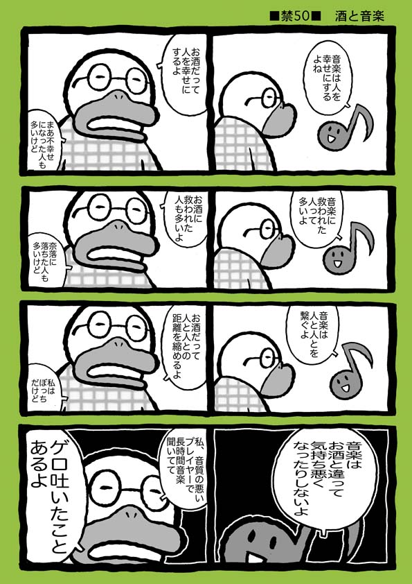 f:id:sukoyakagamo:20180428192202j:plain