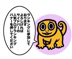 f:id:sukoyakagamo:20180428193237j:plain