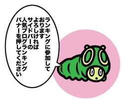 f:id:sukoyakagamo:20180508195705j:plain