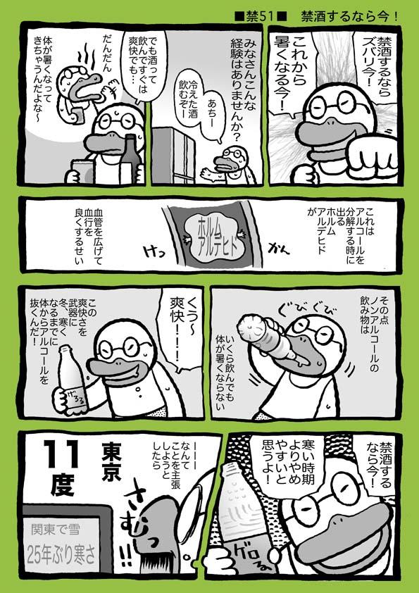 f:id:sukoyakagamo:20180512191009j:plain