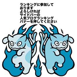 f:id:sukoyakagamo:20180520202209j:plain