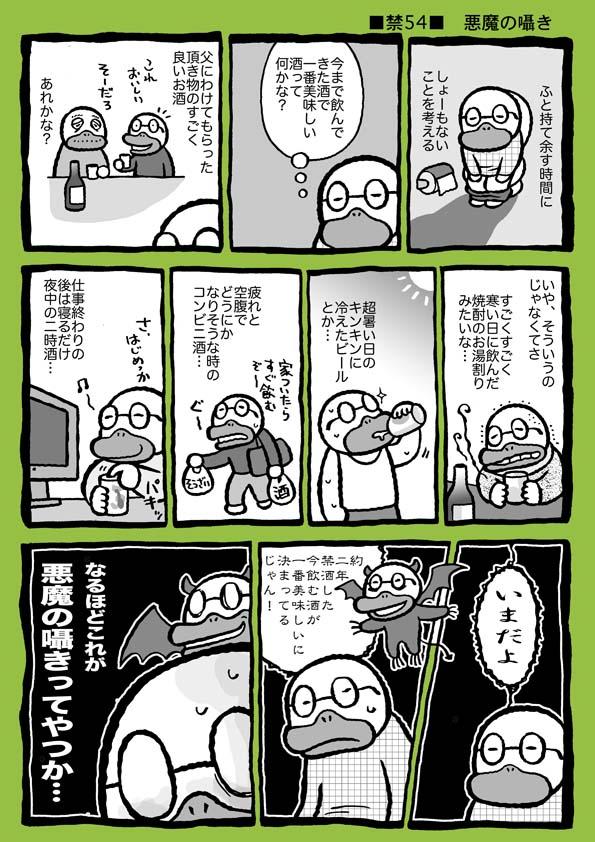 f:id:sukoyakagamo:20180524185500j:plain