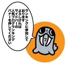 f:id:sukoyakagamo:20180524190457j:plain