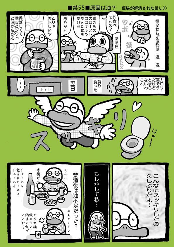 f:id:sukoyakagamo:20180604200841j:plain