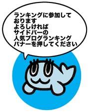 f:id:sukoyakagamo:20180612201944j:plain
