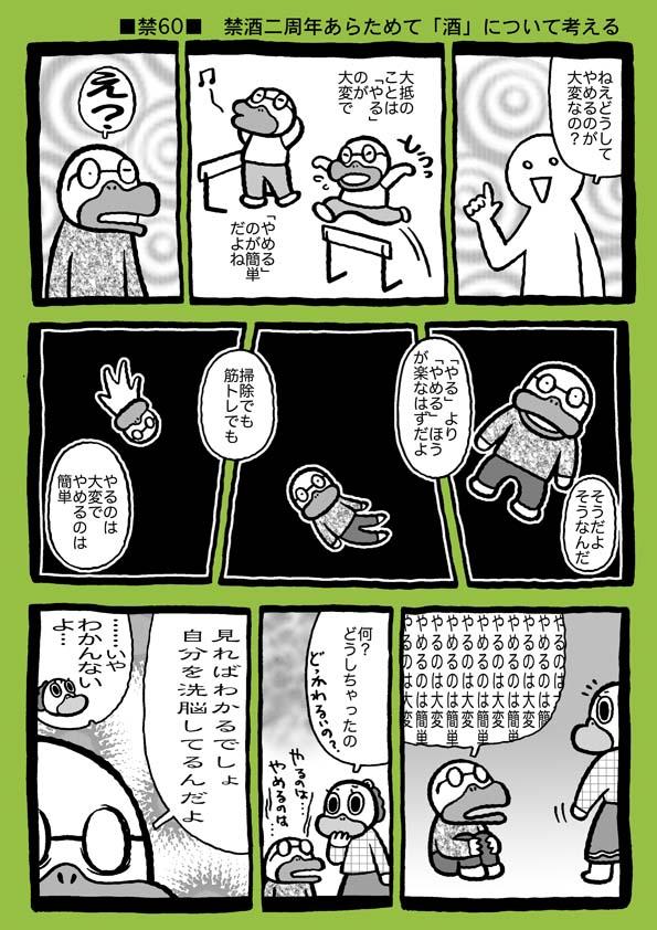 f:id:sukoyakagamo:20180628192444j:plain