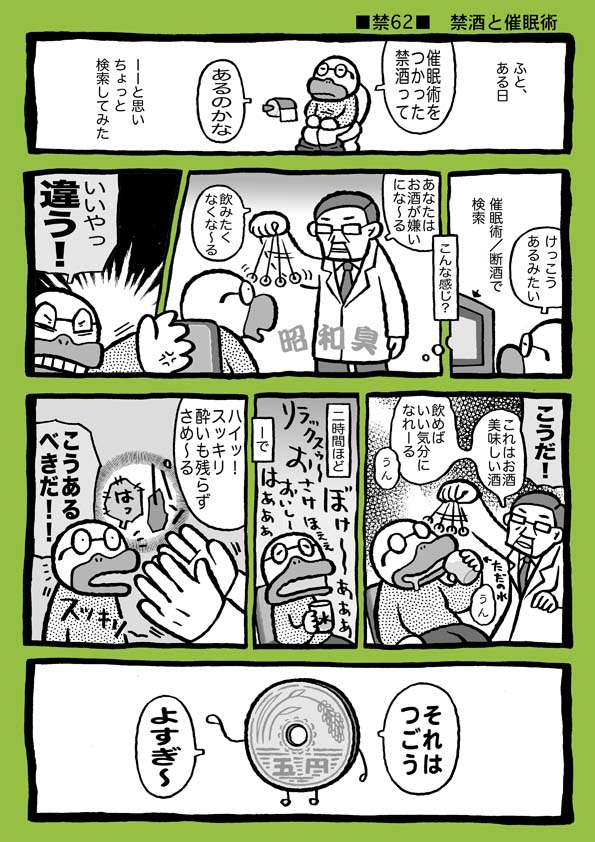 f:id:sukoyakagamo:20180712200957j:plain