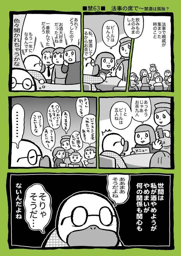 f:id:sukoyakagamo:20180720193522j:plain