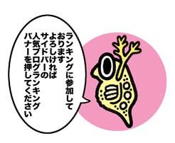 f:id:sukoyakagamo:20180720194909j:plain