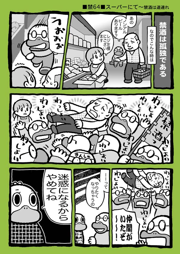f:id:sukoyakagamo:20180728194408j:plain