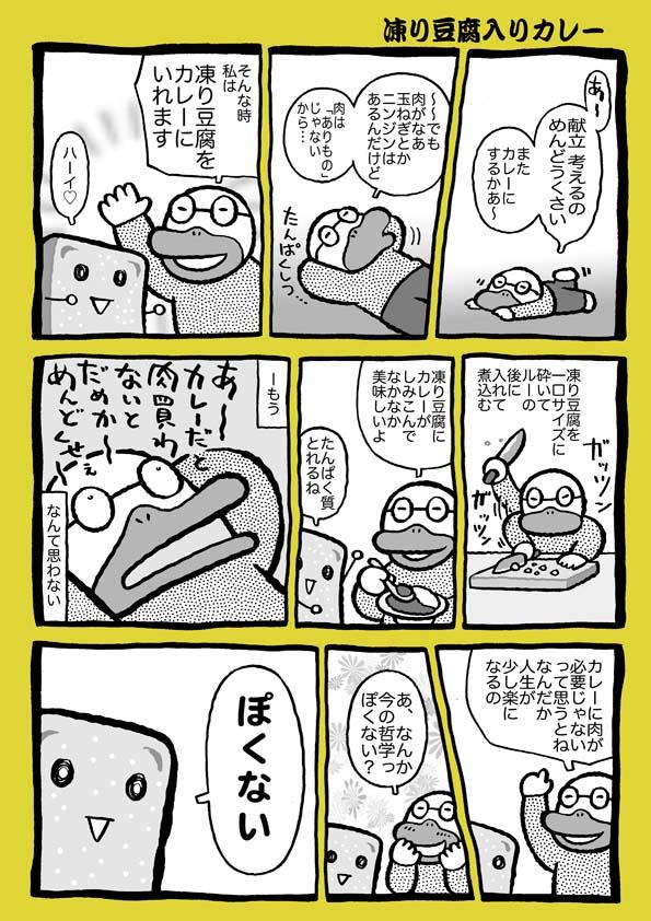 f:id:sukoyakagamo:20180808190520j:plain