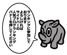 f:id:sukoyakagamo:20180808191437j:plain