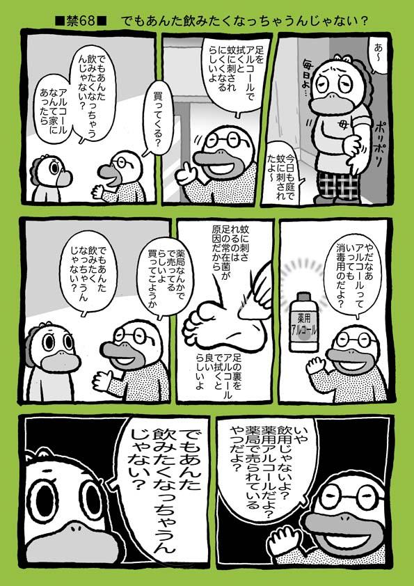 f:id:sukoyakagamo:20180828191854j:plain