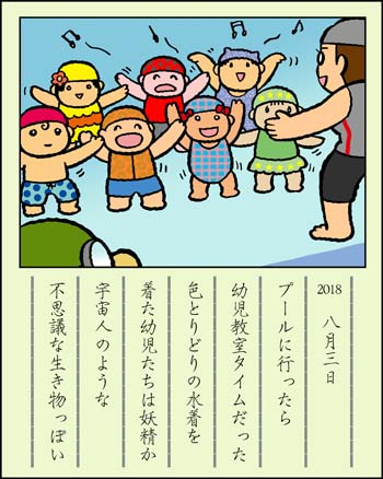 f:id:sukoyakagamo:20180831201313j:plain