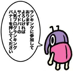 f:id:sukoyakagamo:20180904200101j:plain