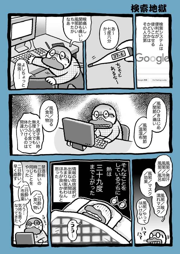 f:id:sukoyakagamo:20180908200933j:plain