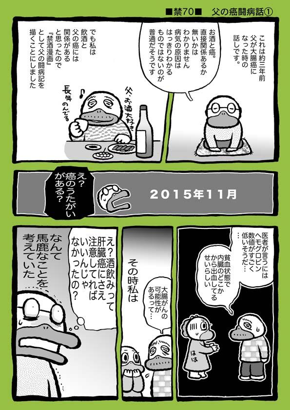 f:id:sukoyakagamo:20180912193801j:plain