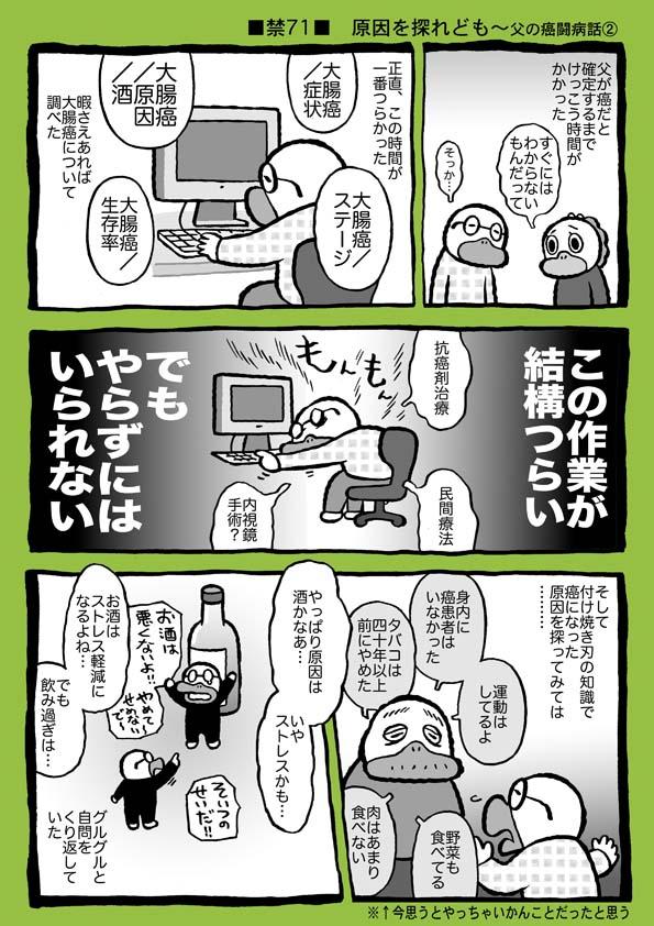 f:id:sukoyakagamo:20180916193518j:plain