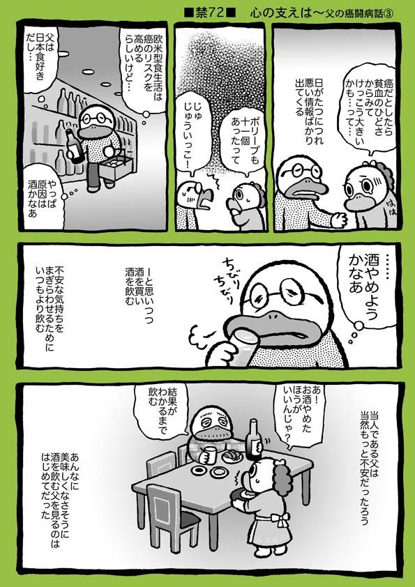 f:id:sukoyakagamo:20180920202413j:plain