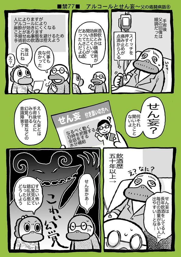 f:id:sukoyakagamo:20181012200134j:plain