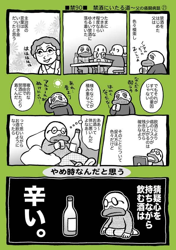 f:id:sukoyakagamo:20181208192402j:plain