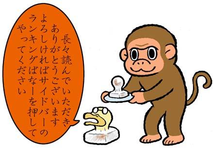 f:id:sukoyakagamo:20181212201326j:plain