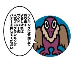 f:id:sukoyakagamo:20181216180448j:plain