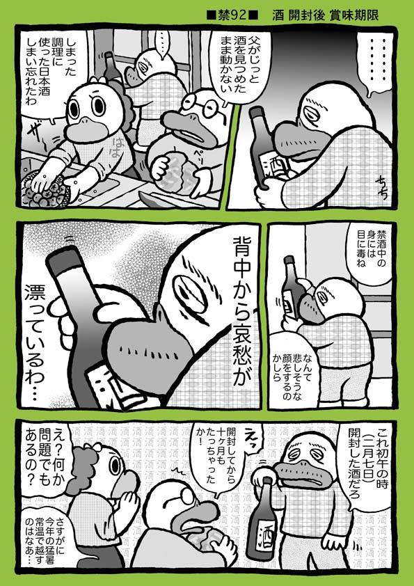 f:id:sukoyakagamo:20181224202129j:plain