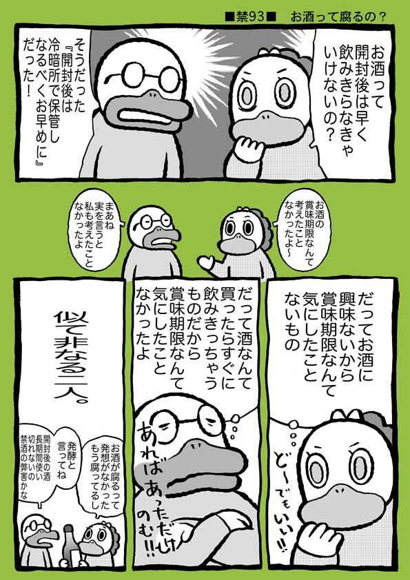 f:id:sukoyakagamo:20181228202321j:plain