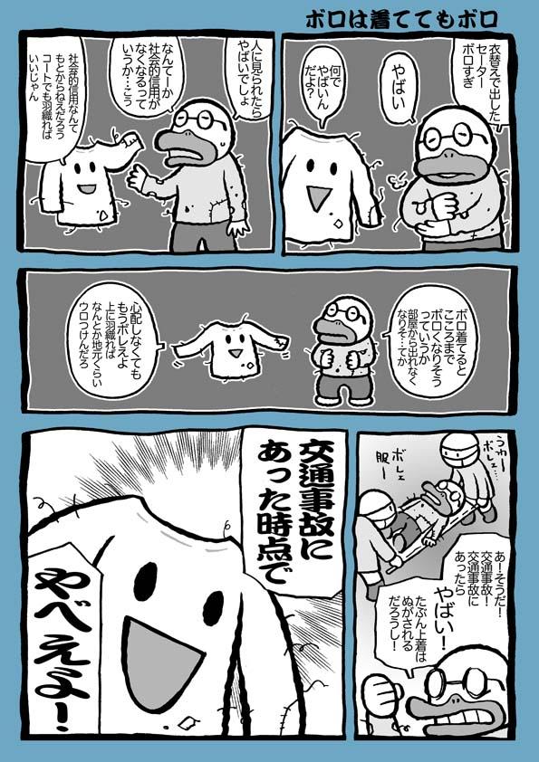 f:id:sukoyakagamo:20190108182541j:plain