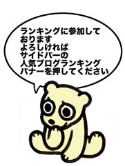 f:id:sukoyakagamo:20190108183743j:plain