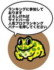f:id:sukoyakagamo:20190112194755j:plain