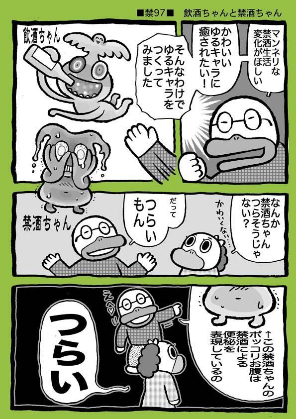 f:id:sukoyakagamo:20190204200354j:plain