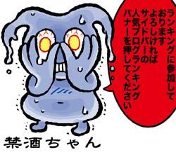 f:id:sukoyakagamo:20190204202155j:plain