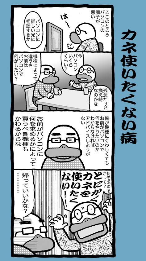 f:id:sukoyakagamo:20190208192258j:plain