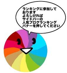 f:id:sukoyakagamo:20190208193627j:plain