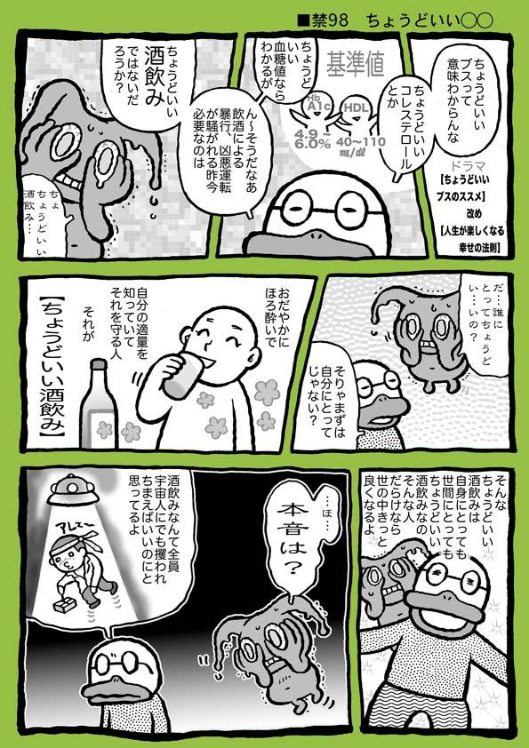f:id:sukoyakagamo:20190212191409j:plain