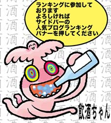 f:id:sukoyakagamo:20190212192216j:plain