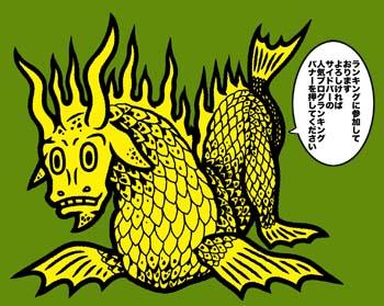 f:id:sukoyakagamo:20190308204347j:plain