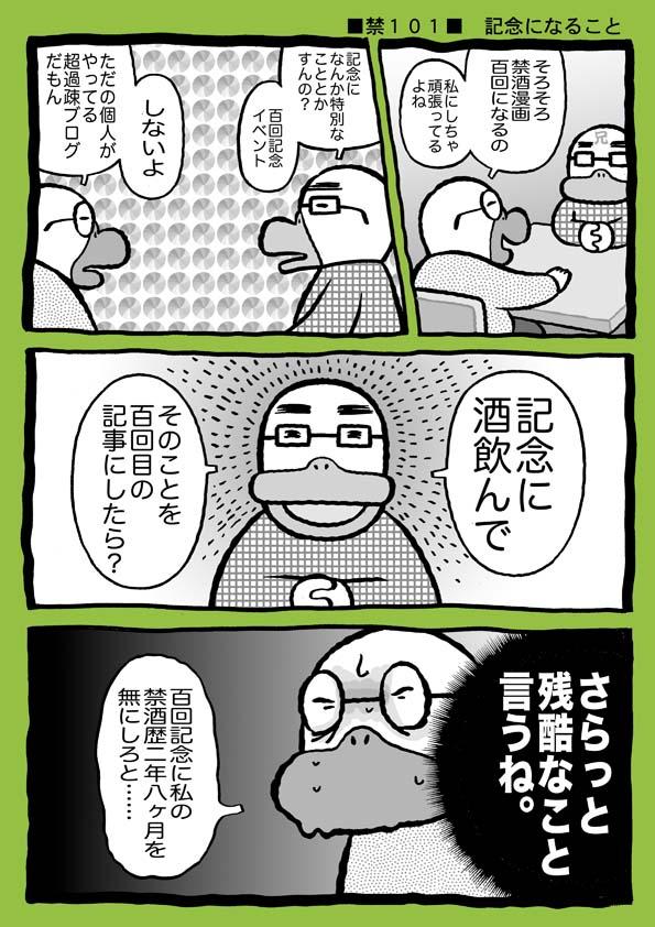 f:id:sukoyakagamo:20190312194630j:plain